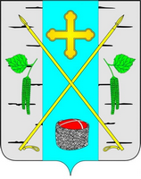 Администрация поселка Березовка