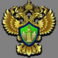 ФГБУ «ЦЛАТИ По СФО»