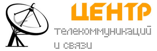 МП ЭМР «Центр телекоммуникаций и связи»