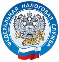 ИФНС России по Красноярскому краю