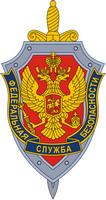 УФСБ России по Красноярскому краю