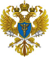 Контрольно-счетная палата города Красноярска