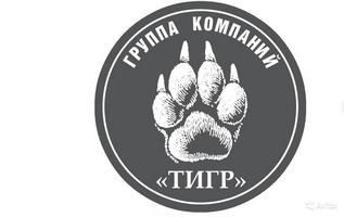 Группа охранных предприятий Тигр